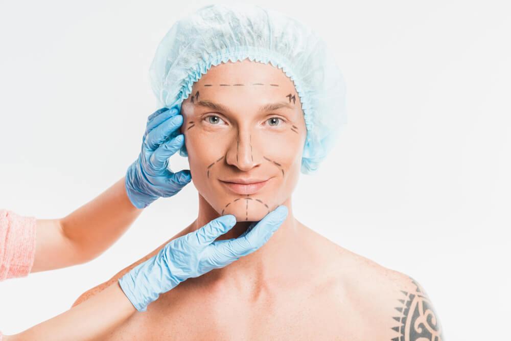 hirurška feminizacija lica beograd centar 2