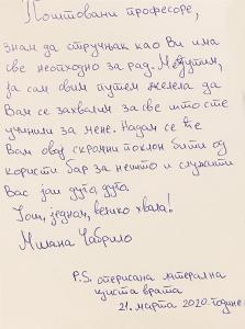 utisci pacijenata Milana Čabrilo